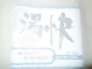 DSCN1719